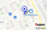 Схема проезда до компании ФБ КОНСАЛТ в Москве