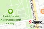 Схема проезда до компании Мастерская по ремонту сотовых телефонов в Москве
