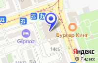 Схема проезда до компании Ковали.Ру в Москве