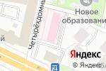 Схема проезда до компании Молочно-раздаточный пункт в Москве