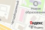 Схема проезда до компании Хороший Нарколог в Москве