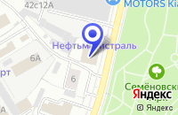 Схема проезда до компании АВТОСЕРВИСНОЕ ПРЕДПРИЯТИЕ АВТОЛЮКС-88 в Москве