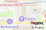 Схема проезда до компании Delta Electronics в Москве