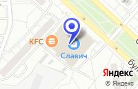 Схема проезда до компании ЗООМАГАЗИН СЛАВИЧ в Москве