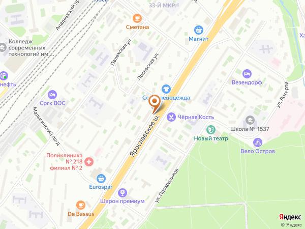 Остановка Новый театр в Москве