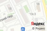 Схема проезда до компании Библиотека семейного чтения №124 в Москве