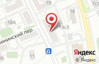Схема проезда до компании Сириус Пасифик в Москве