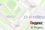 Схема проезда до компании Аминохим в Москве