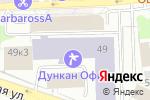 Схема проезда до компании Офис Комплект в Москве
