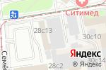 Схема проезда до компании CarsBaby в Москве