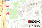Схема проезда до компании РКК в Москве