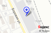 Схема проезда до компании НПП ГЕММАШ в Москве