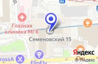 Схема проезда до компании ТФ ВЕНТМАСТЕР-ПРОФ в Москве