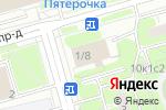 Схема проезда до компании Магазин косметики и бижутерии в Москве