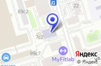 Схема проезда до компании СЕРВИС-ЦЕНТР АЛАРМ-4 в Москве