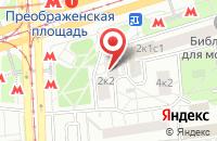 Схема проезда до компании Экспострой в Москве