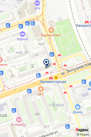 Букмекерская контора метро южная