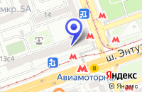 Схема проезда до компании АПТЕКА ИФК в Москве