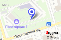 Схема проезда до компании ПТФ ЯРРА СИСТЕМ в Москве