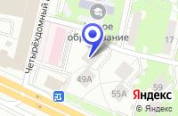 Схема проезда до компании ДИЗАЙН-СТУДИЯ АКСИОМ ГРАФИК в Москве