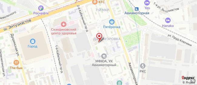 Карта расположения пункта доставки Москва 2-й Кабельный проезд в городе Москва
