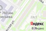 Схема проезда до компании Контроль Климата в Москве