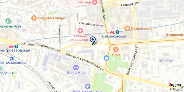 Магазин одежды и обуви на карте Москве