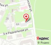 Центр гигиены и эпидемиологии в Московской области