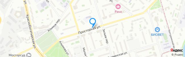 Просторная улица