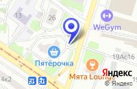 Схема проезда до компании АПТЕКА НА АВИАМОТОРНОЙ в Москве