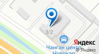 Компания Новокар-1 на карте