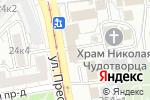 Схема проезда до компании Храм святой троицы и святого апостола Иоанна Богослова в Москве