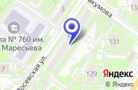 Схема проезда до компании ЛОМБАРД БАБУШКИНСКИЙ в Москве