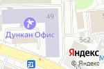 Схема проезда до компании MV & F в Москве