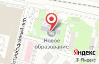 Схема проезда до компании Андрус в Москве