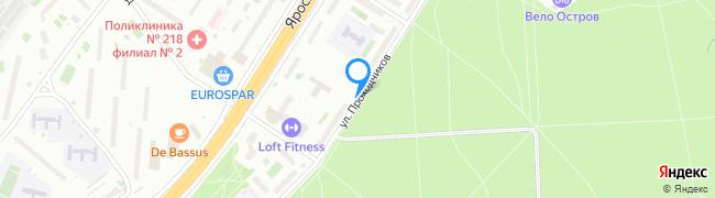 улица Проходчиков