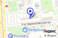 Схема проезда до компании ВАШ ЛОМБАРД в Москве