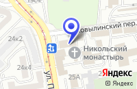 Схема проезда до компании МАРВЕЛ в Москве