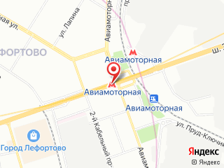 Ремонт холодильника у метро Авиамоторная