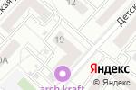 Схема проезда до компании КэпиталСтрой-Сервис в Москве