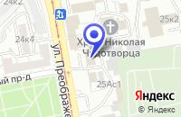 Схема проезда до компании КОМИССИОННЫЙ МАГАЗИН МЕБЕЛИ КОМИССИОННОЕ ТРИО в Москве