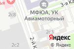 Схема проезда до компании ХелпЛайн в Москве