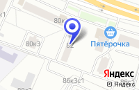Схема проезда до компании ПРОИЗВОДСТВЕННАЯ ФИРМА ДСПЛИТ в Москве