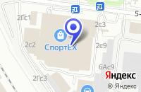 Схема проезда до компании ТФ E-STAR в Москве