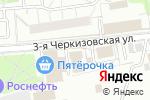 Схема проезда до компании PariZhVape в Москве