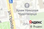 Схема проезда до компании Автоэксперт в Москве