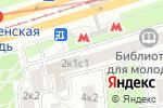 Схема проезда до компании Музей электронной книги в Москве