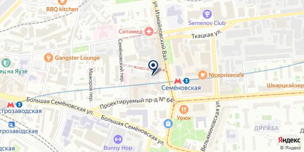 Армянские продукты с доставкой izArmeniiru на карте Москве