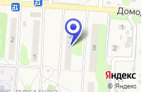Схема проезда до компании ПАРИКМАХЕРСКАЯ ИГОРА в Дедовске