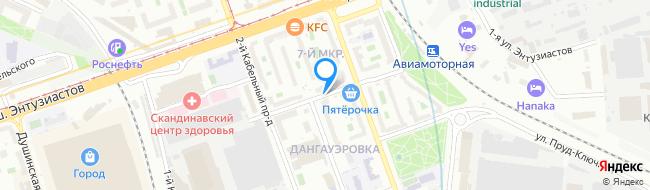 улица Кабельная 2-я
